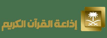 eza3a-qurain
