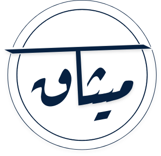 methaq